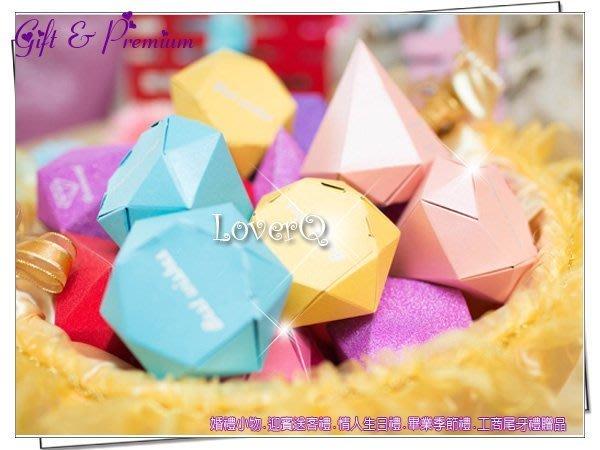 LoverQ 鑽石喜糖盒 珠光版 * 鑽石盒 婚禮小物 包裝盒 禮盒 囍糖果盒 迎賓禮 開幕禮 結婚小物