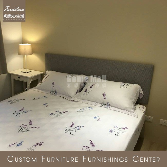 HOME MALL~100%台灣製床頭片 繃板設計床頭片/支架可鎖在床底固定/加高掀床專用 (亞麻布)加大4900元起