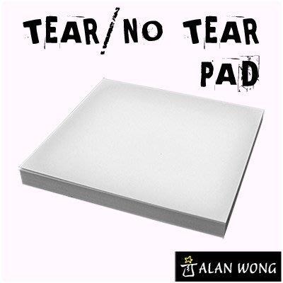 【天天魔法】【S839】正宗原廠~逗趣便條紙(Tear No Tear Pad by Alan Wong)(強力推薦)