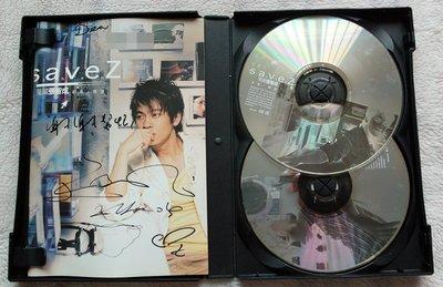 ◎2004-宣傳用-有簽名+問候-二手雙CD+VCD-蒐藏張智成新歌加精選-末日之戀.凌晨三點鐘.換日線-等19首好歌◎