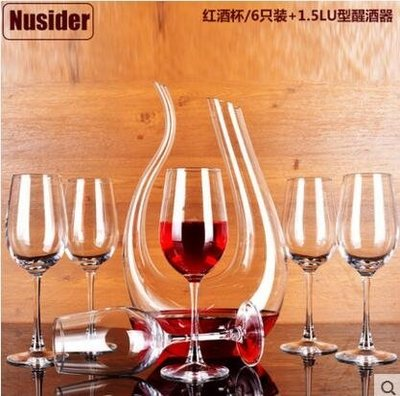 手工無鉛水晶玻璃紅酒醒酒器套裝 家用帶把斜口酒壺酒樽酒瓶