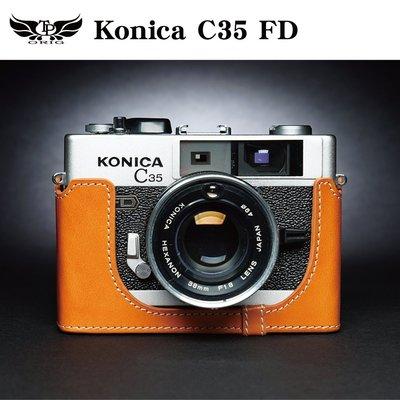 小馨小舖【TP Konica C35 FD / AUTO S3 真皮相機底座】相機皮套 相機包