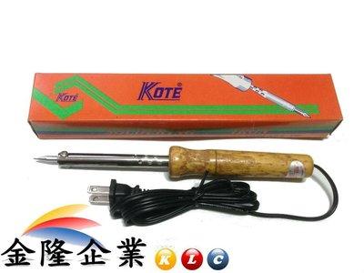 【上豪五金商城】【台灣製造 100W / 110V 電焊槍 電烙鐵】銲錫槍