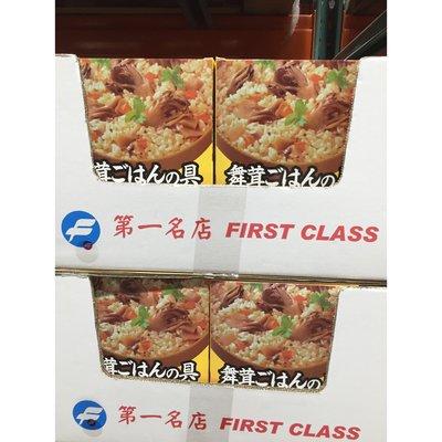 【Visual&M】Kingmori 日本一番舞菇料理包 200公克3入 好市多代購 Costco