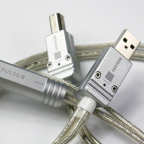 禾豐音響 1.0M A-B 第三代最新版 英國 Vertere Pulse-R  V3 USB 線
