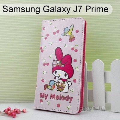 美樂蒂彩繪皮套 [野莓] Samsung Galaxy J7 Prime (5.5吋)【三麗鷗正版授權】