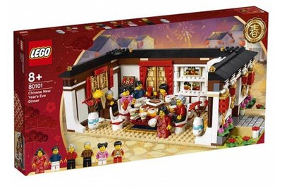 LEGO 80101 亞洲exclusive Chinese New Year Dinner