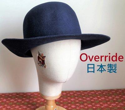 【Override】帽🍑藏藍 純色橢圓頂 羊毛仕女帽 日本製 近全新