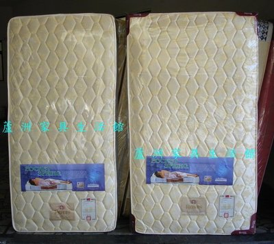 特價3.5尺單人獨立筒健康護背彈簧床墊台灣製造(台北縣市免運費)【蘆洲家具】