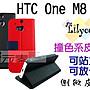 ☆韓元素╭☆嚴選潮牌 Lilycoco HTC One M8...