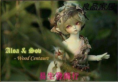 【易生發商行】soom Aloa Sov Centaurs bjd sd娃娃dod ai volks1 6bb馬lutsF6598