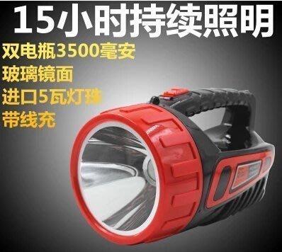 【優上精品】5W強光手電遠射程探照燈手提燈可充電 家用戶外LED大手電筒遠射(Z-P3106)