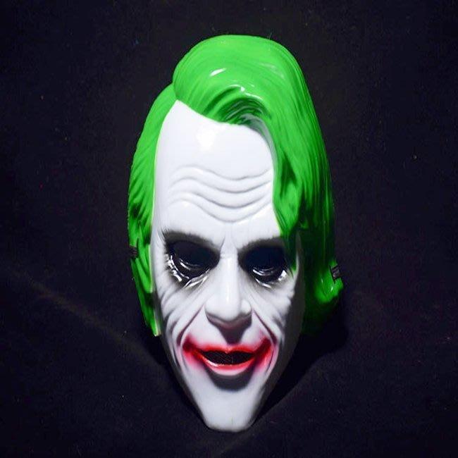 JOKER 小丑  蝙蝠俠小丑 日本藝妓 全臉面具 面罩 面紗 【塔克】