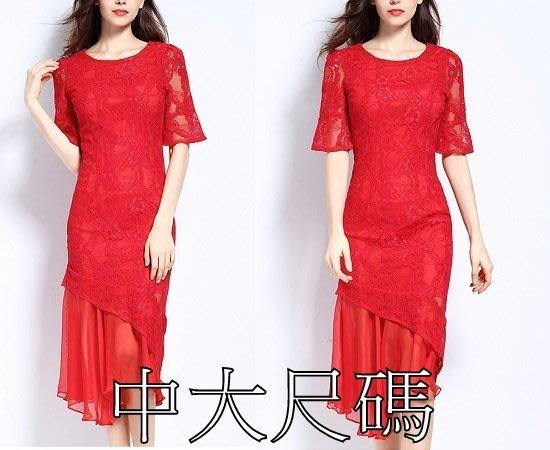 特大尺碼421 春款大碼中長款紅色蕾絲連衣裙氣質荷葉邊魚尾裙