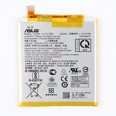 華碩Zenfone5/Zenfone5Z ZE620KL/ZS620KL原廠電池