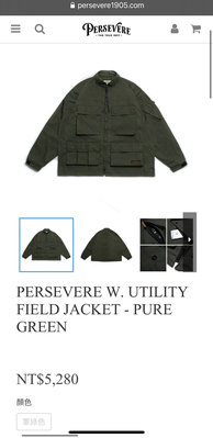 PERSEVERE W. UTILITY FIELD JACKET - PURE GREEN s號