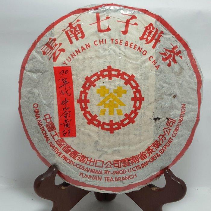 //壺作飛為//90 年 中茶黃印普洱生茶~請品賞