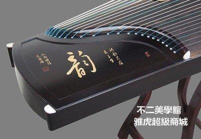 【格倫雅】^贈送全套配件 02黑檀款刻花款可選 黑檀淺刻專業演奏古箏 古董樂器255[