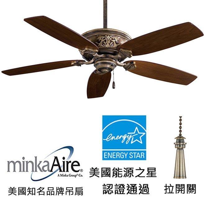 MinkaAire Classica 54英吋能源之星認證吊扇(F659-PI)鏽銅色 適用於110V電壓