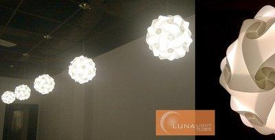 【LUNA  LIGHT 月之燈坊】現代北歐設計師IQ吊燈30cm (P-032)