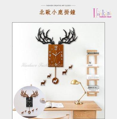 ☆[Hankaro]☆ 創意新風格壓克力立體北歐小鹿鐘擺掛鐘