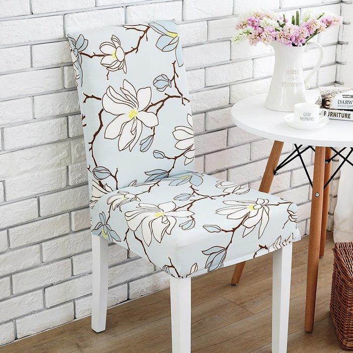 熱賣款彈力餐桌椅套連體簡約現代辦公椅子套罩椅背套布藝酒店飯店通用#布#墊子#簡約