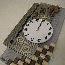 *Vesta 維斯塔*靜觀實木藝術精品大型時鐘