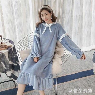 大尺碼睡裙  珊瑚絨睡衣女冬季可愛韓版公主風保暖法蘭絨加厚家居服 KB11611
