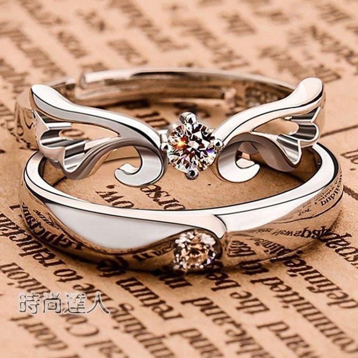 開口戒指一對情侶日韓簡約活口戒指飾品男女對戒熱賣夯款