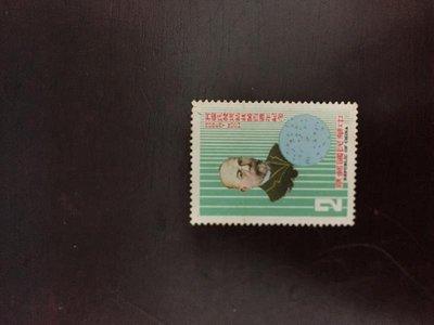 台灣郵票 紀187 柯霍氏發現結核菌100週年紀念郵票 民國71年3月24日發行
