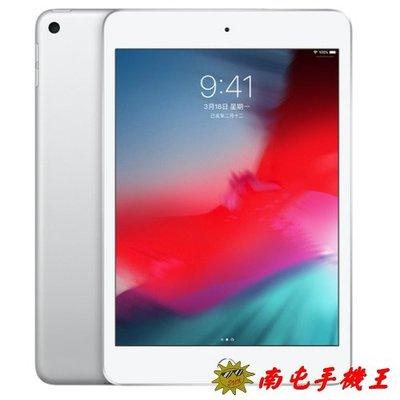 〝南屯手機王〞APPLE iPad mini 2019 A2124 5th 64G LTE版 直購價
