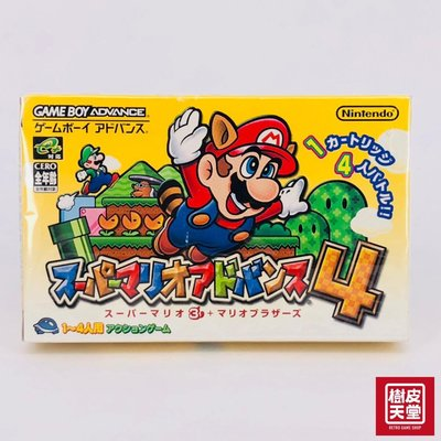 GBA) SUPER MARIO WORLD 4 スーパーマリオアドバンス4 NINTENDO GAMEBOY ADVANCE