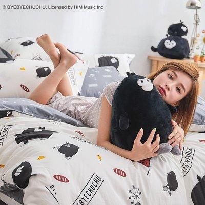 床包被套組 / 雙人【奧樂雞的遊樂園】含兩件枕套  100%精梳棉  戀家小舖台灣製AAL212