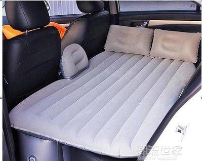 通用款汽車載充氣床車震床車中折疊旅行床墊suv轎車後排後座睡墊