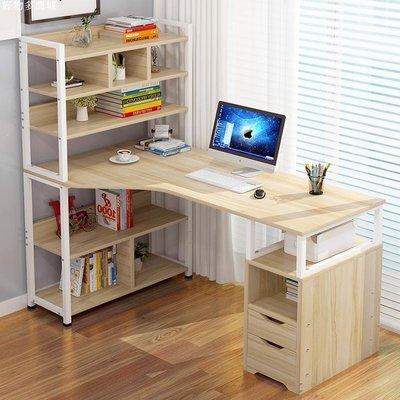 好物多商城 台式电脑桌简约现代家用带书架组合卧室写字台简易办公桌子