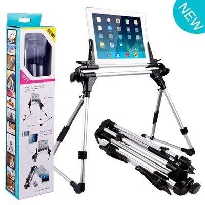書桌型 通用支架/手機 平板支架/萬用支架/懶人支架/手機夾/臥室/客廳/辦公室/旅行