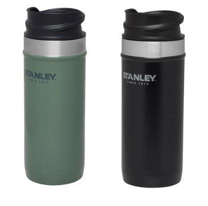 Stanley 不鏽鋼真空保溫保冷杯兩件組 0.47L.保冰保溫杯.泡茶杯    綠+黑