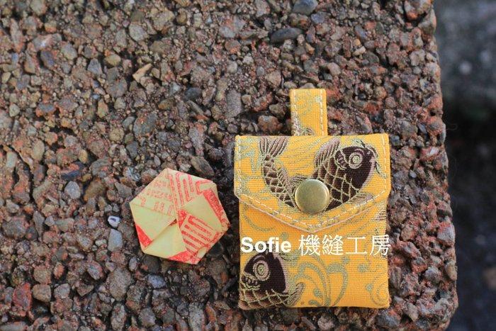 Sofie 機縫工房【魚躍龍門黃色】迷你版掛耳平安符袋 5.5x6.5公分 符令袋 布香火袋 手工護身符袋 手作寵物紅包