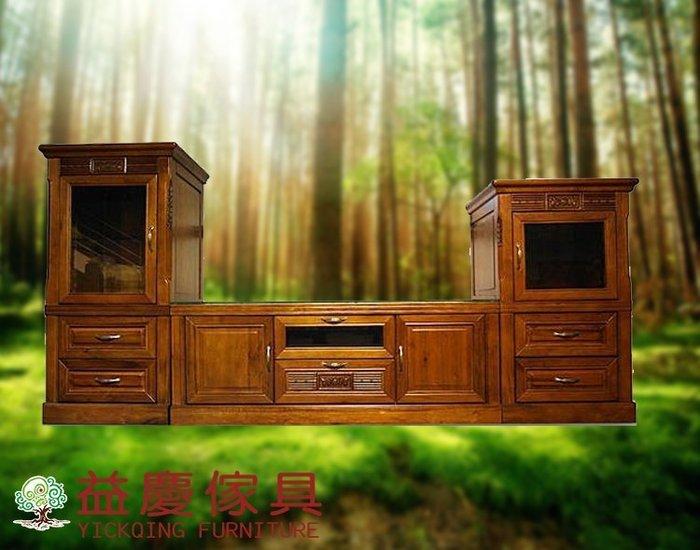 【大熊傢俱】908 實木中低櫃 電視櫃 長櫃 矮櫃 高櫃 高低櫃 櫥櫃 置物櫃 *現貨*