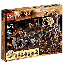 Lego Lord of the Rings The Hobbit 79010 The Goblin King Battle 2013 841 pcs