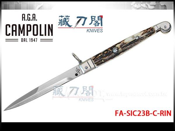 《藏刀閣》A.G.A.Campolin-(Sicilian)西西里23公分雄鹿角柄彈簧刀
