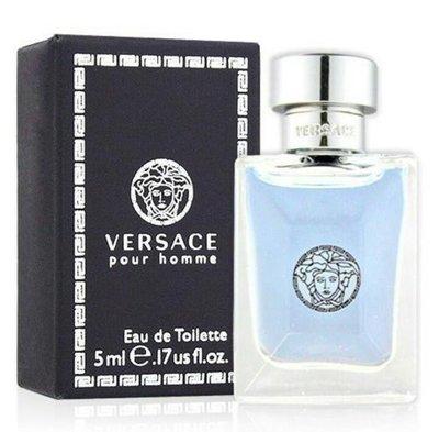 Versace Pour Homme 凡賽斯經典男性淡香水迷你小香/1瓶/5ml-公司正貨