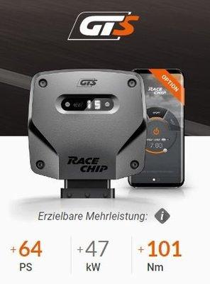德國 Racechip 外掛 晶片 電腦 GTS 手機 APP 控制 VW 福斯 CC 2.0TSI 210PS 280Nm 專用 11-16 (非 DTE)
