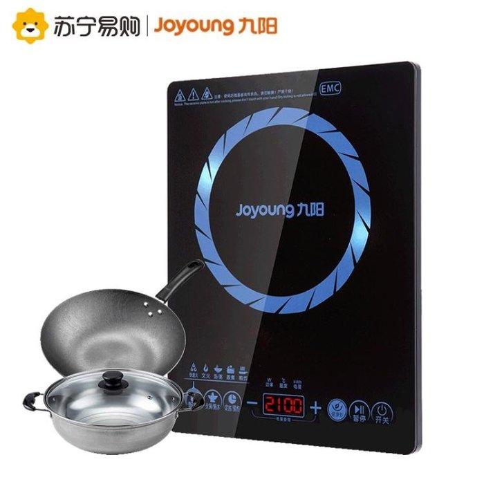 九陽 C21-SC821電磁爐家用智慧電池爐官方觸摸鍋   電壓:220v
