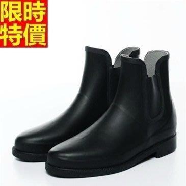 短筒雨靴 雨具-精選防水時尚耐磨輕便男雨鞋67a40[獨家進口][米蘭精品]