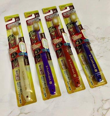 【信福璇律】日本製 EBiSU 7列65孔 (61) 超纖細毛 牙刷 寬頭牙刷 優質倍護系列牙刷 隨機出貨不挑色 新北市