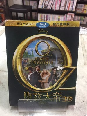 奧茲大帝《3D單牒/有外紙盒》正版藍光BD 【超級賣二手書】