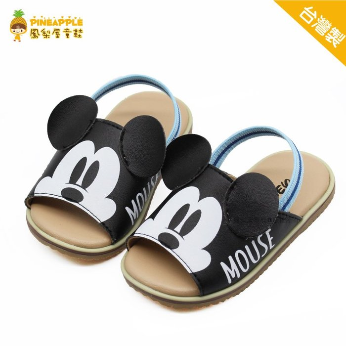 《鳳梨屋童鞋》Disney 迪士尼 米奇 童趣設計款 超細纖維 涼鞋  童鞋 【i118368-4】黑色 台灣製造
