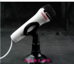 【凱迪豬生活館】原裝羅技話筒Wii JOYSOUND USB麥克風 話筒 帶羅技聲卡 蘋果可用KTZ-201009