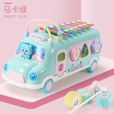 繞珠玩具嬰兒童繞珠串珠積木6-12個月男孩女寶寶益智力玩具1-2-3周歲早教海淘吧/海淘吧/最低價DFS0564